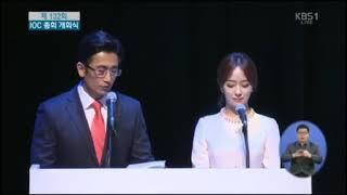 National Anthem of South Korea lead by Baekhyun EXO