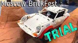 Moscow BrickFest -  Ndoor Trial
