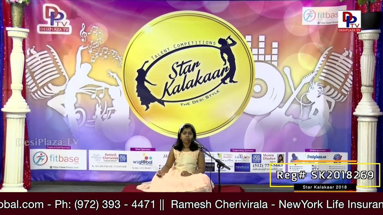Participant Reg# SK2018-269 Performance - 1st Round - US Star Kalakaar 2018 || DesiplazaTV