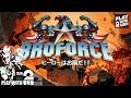#1【アクション】弟者,兄者,おついちの「BroForce」【2BRO.】