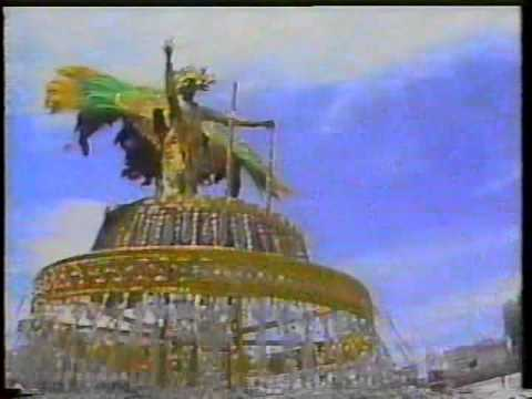Portela 1984 até 1990 Manchete