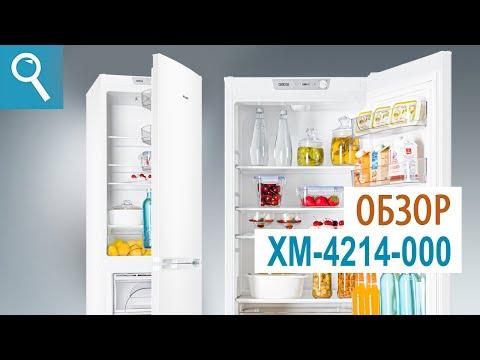Холодильник ATLANT ХМ-4214-000.Обзор модели.