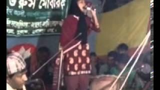 Baul Song - Eti akther - amar shuk pakhita geche Mara