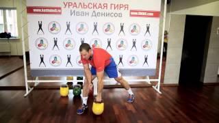упражнений с гирями видео