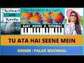 TU ATA HAI SEENE MEIN | MS DHONI | SSR | PIANO | KEYBOARD | TUTORIAL | NOTES | EASY | LEARN |