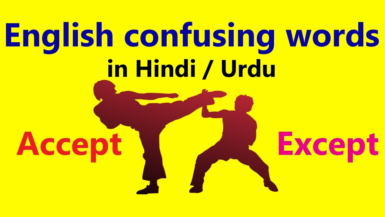 confusing words in english with hindi meaning pdf