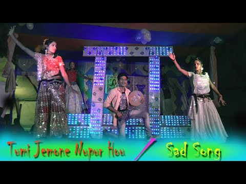 Tumi Jemone Nupur Hou/Choreography By Dilip/Old Bengali Sad Song