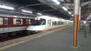 【終夜運転】近鉄21000系特急宇治山田行き発車