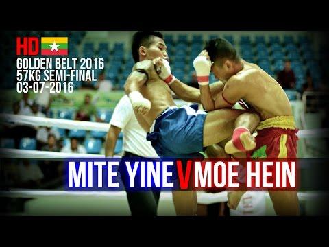 Mite Yine vs Moe Hein, Myanmar Lethwei Fight, Lekkha Moun, Burmese Boxing
