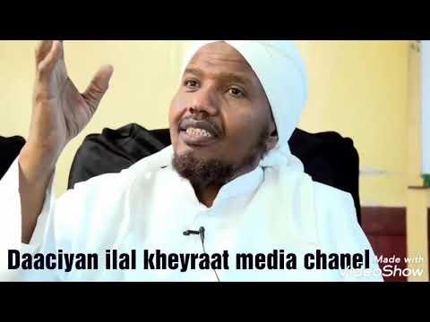 Khuruujka Iyo Sheekh Cabdi Rashiid Sheekh Cali Suufi