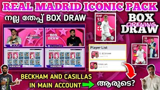 COMBINED Real Madrid Iconic Box Draw Opening With 5000 Coins | Thanks A Lot Konami | Best Day Ever