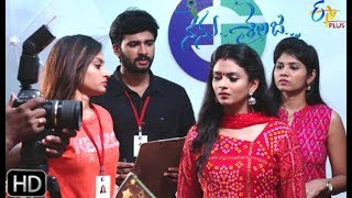 Nenu Sailaja | 15th August 2019   | Full Episode 114 | ETV Plus