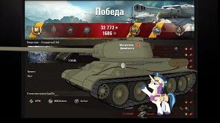 Т-34-85 Советский средний танк  9 фрагов   Как играть - смотреть видео   выпуск 257
