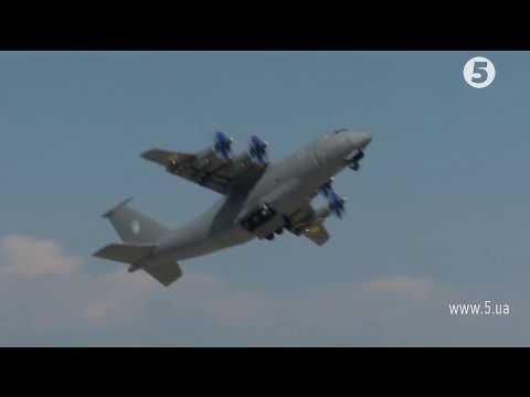 Видовищний політ українського An-77 на Eurasia Airshow-2018