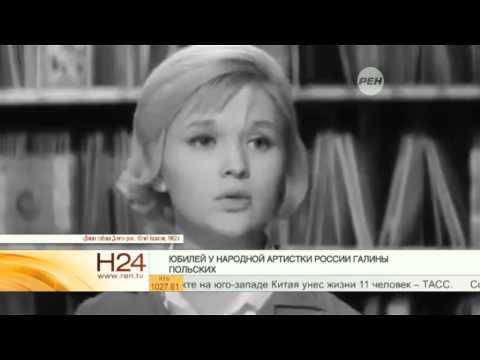 Галина Польских. Ремонт по семейным обстоятельствам