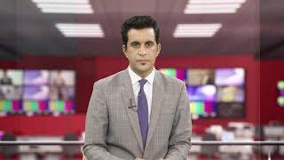 Afghanistan Pashto News 07.04.2018 د افغانستان خبرونه