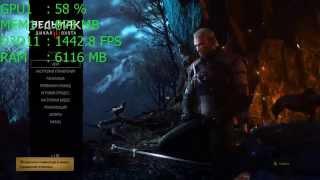 видео The Witcher 3: Wild Hunt - оптимизация PC