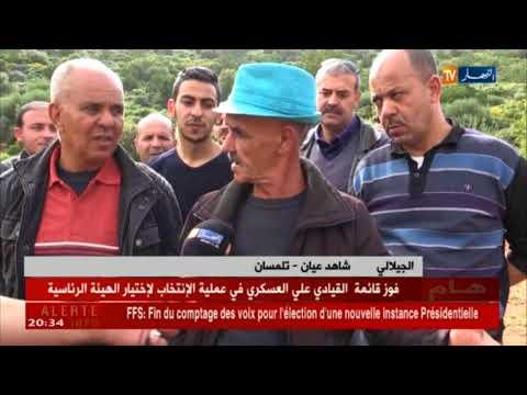 تلمسان: 11 جريح في حادث إنقلاب حافلة على مستوى طريق بني سنوس