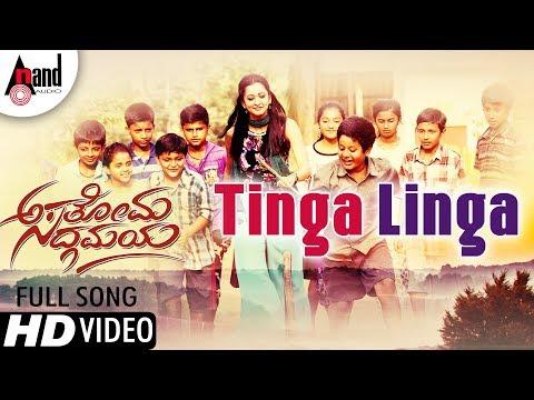 Tinga Linga | Asathoma Sadgamaya | New HD Video Song 2018 | Radhika Chethan | icare Movies