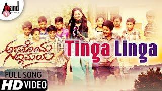Tinga Linga | Asathoma Sadgamaya | New HD Song 2018 | Radhika Chethan | icare Movies