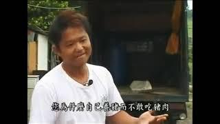 豬豬天堂 駱鴻賢 素食先驅  服務員蔡富昌關心您 0939935391