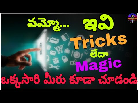 Top 5 Technology Tricks | Mind Blowing Technology Tricks | In Telugu | Royal Korutur By Gouse.Sd 🔥🔥🔥