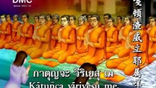 (3D) Evening Prayer สวดมนต�...