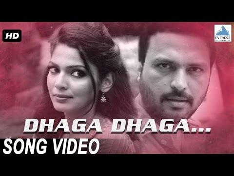 Dhaga Dhaga song karaoke with lyrics