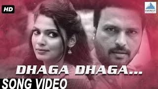Dhaga Dhaga song karaoke with lyrics