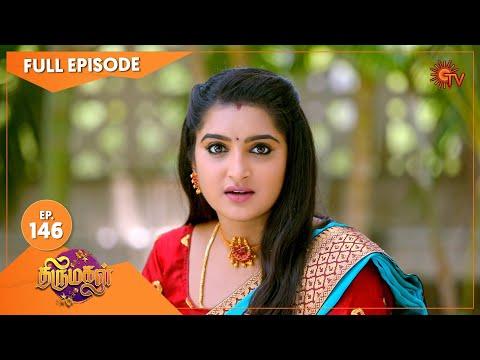 Thirumagal - Ep 146 | 19 April 2021 | Sun TV Serial | Tamil Serial