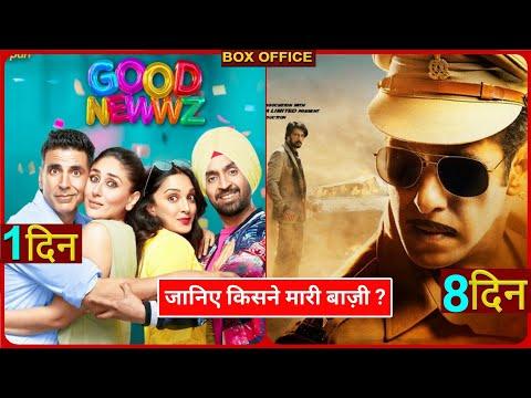 Good Newwz Vs Dabangg 3 Box Office Collection, Good Newwz Box Office Collecion, Akshay Kumar,