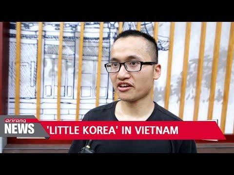 'Little Korea' in Vietnam - festival in Ho Chi Minh City celebrates S. Korea-Vietnam ties