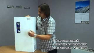 Как выбрать электрокотёл для дома - обзор Leberg Eco Heater!(, 2015-10-12T16:45:35.000Z)