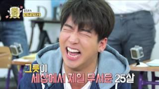 [팬심공략] K-POP아이돌★Fan心공략TV B1A4편 CLIP
