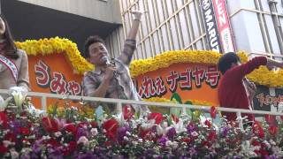2012年10月20日、第58回名古屋まつり を見に行ってきました。...