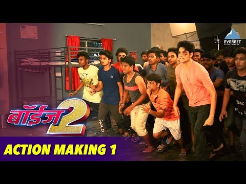Action Making Part 1 - Movie Boyz 2 Behind The Scenes | New Marathi Movies 2018 | Vishal Devrukhkar
