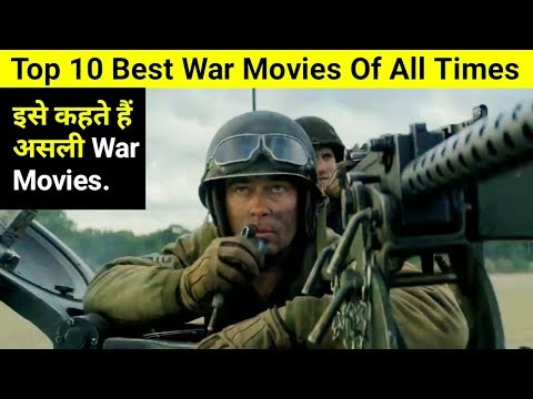 Top 10 Best Hollywood War Movies In Hindi | Part 1