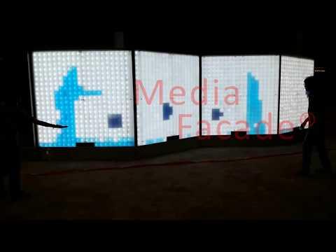 Medellin Interactive Wall - Columbia