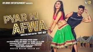 Pyar KI Afwa | Nidhi Dhama | Saurabh Tanwar | Raju Punjabi |Monika|Hindi item song 2018 | VR BROS
