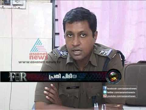 Duplicate police held in Kollam