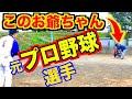 街の灯り 堺正章 UPB-0061 - YouTube