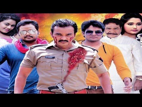 भोजपुरी स्टार सत्येन्द्र सिह फैला रहे है दहशत  Dahshat Bhojpuri  Launch – Satyendra Singh