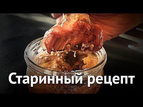 Тушенка из говядины старинный рецепт