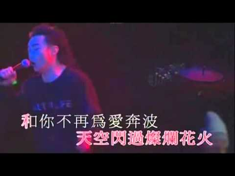 陳奕迅-十面埋伏 (Get A Life)Plug Dj 專用特別version