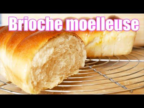 brioche-moelleuse-facile-🍞(banana-bread-loaf)-🍌
