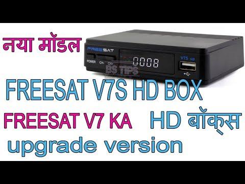 FREESAT V7S HD SET TOP BOX FREESAT Latest Model - YouTube