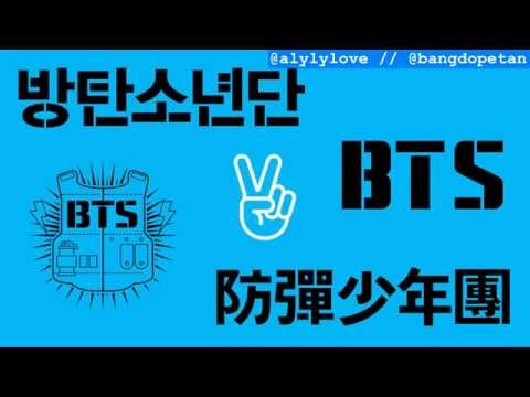 [MP3 D/L] BTS (방탄소년단) - Dope/Sick (쩔어) (V App INST CUT - 32-bit version)