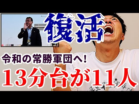 2ch 駒澤 大学 駅伝