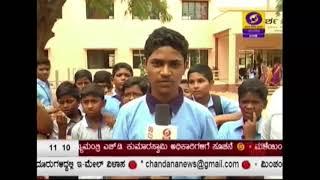 DD CHANDANA NEWS Rashtriya Madhyamik Shiksha Abhiyan RaichurGround report