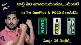 Top Upcoming Smartphone Launches in July-2020 🔥🔥 || Telugu